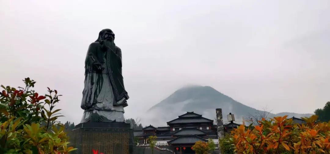 龙虎山道教学院2021年本科生招生简章2.jpg
